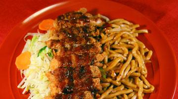 Chicken Katsu Noodle